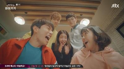 eulachacha-waikiki-kim-jung-hyun-lee-yi-kyung-son-seung-won-jung-in-sun-go-won-hee-7