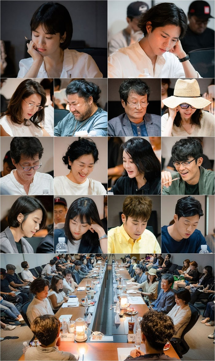 Encounter-Script-Reading
