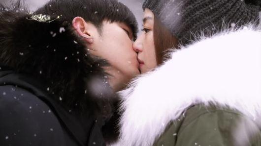 My love from star kiss scene