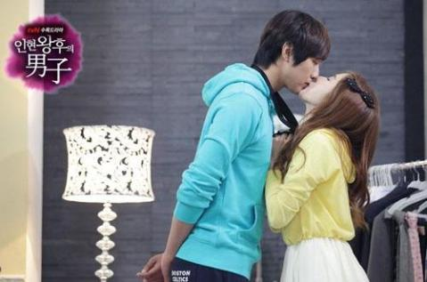 Queen in Hyun's man korean drama kiss scene
