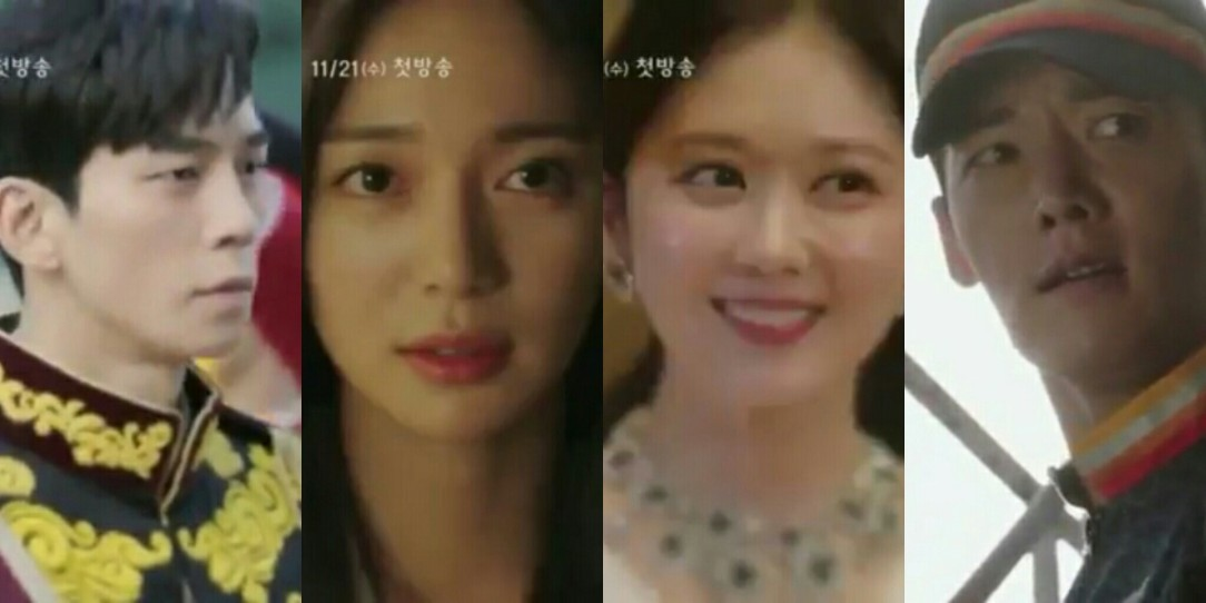 """First Teaser Released For The Korean Drama """"Empress's"""