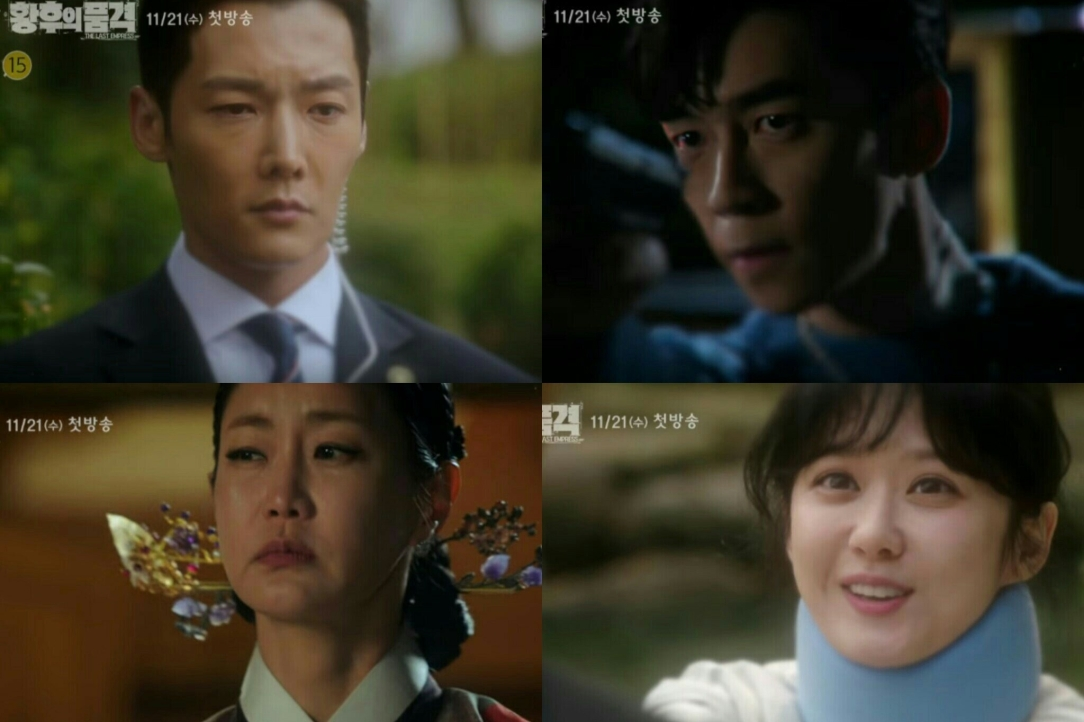 "New Trailer for Korean Drama ""The Last Empress"""