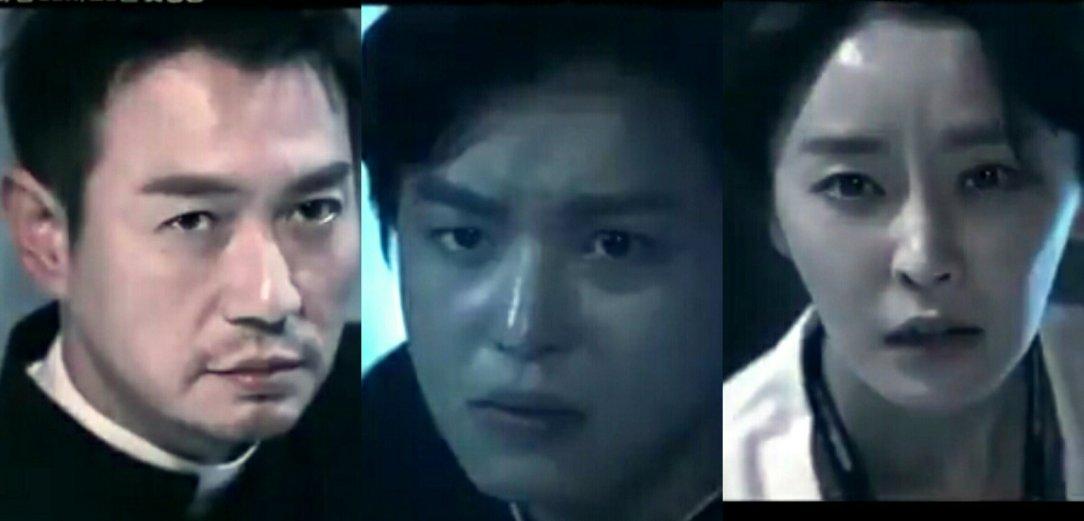 Priest Korean drama