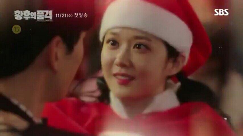 "Jung Na Ra's new drama ""The Last Empress"""