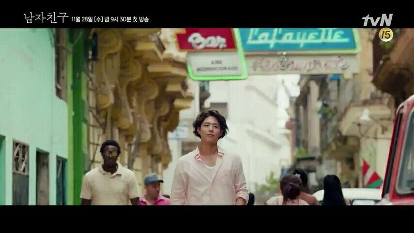 Park Bo Gum Encounter