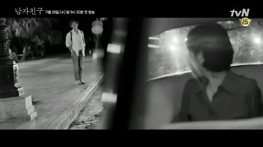 Korean drama Encounter.