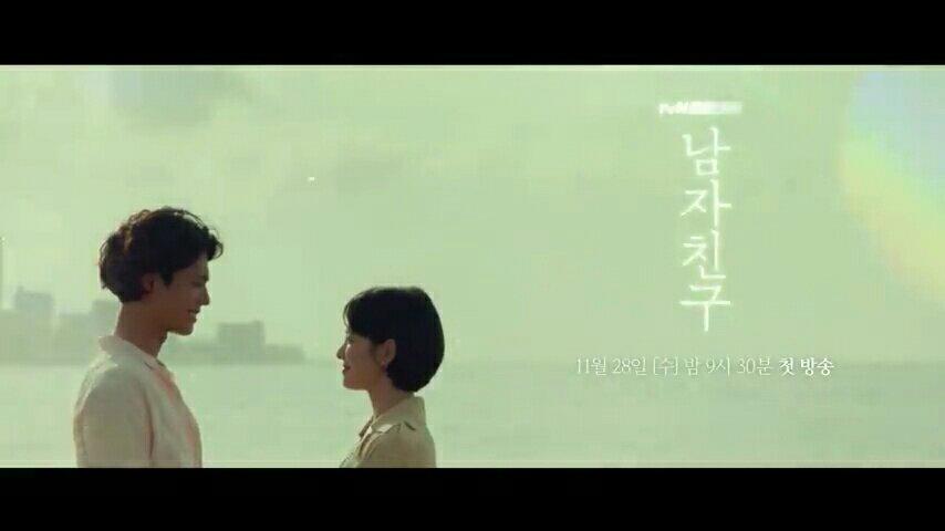 Encounter Trailer