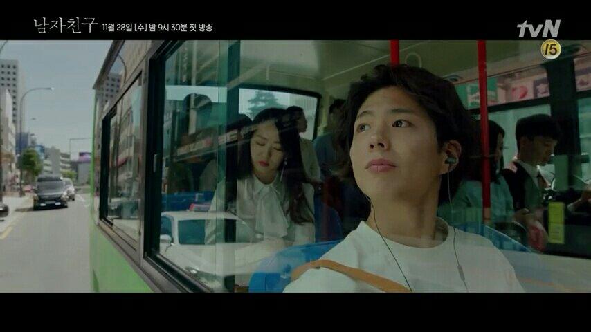 Park Bo gum Boyfriend
