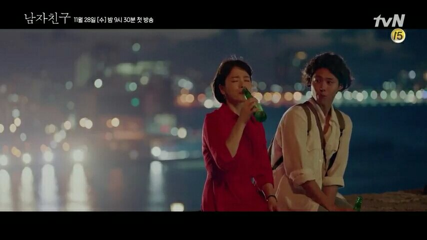 Song Hye Kyo and Park Bo Gum