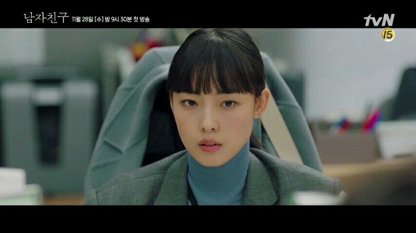 Jeon Soo Ne in Encounter