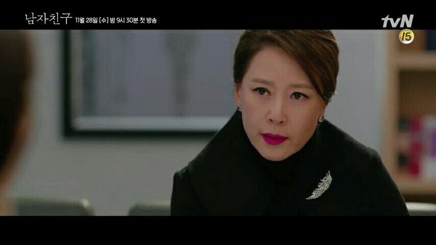 Cha Hwa Yeon in Encounter