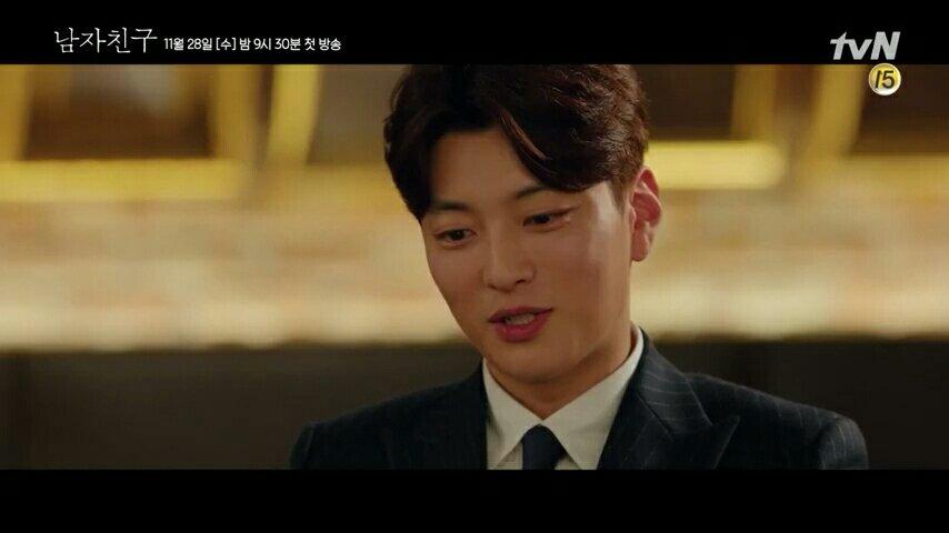 Jang Seung Jo in Boyfriend