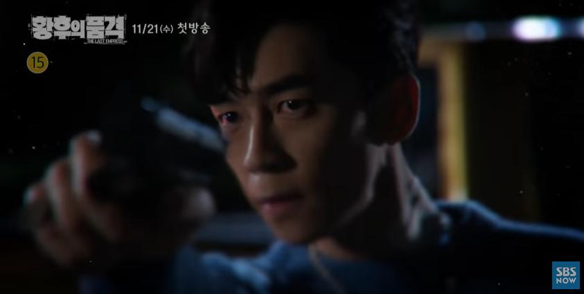 Shin Sung Rok in The Last Empress