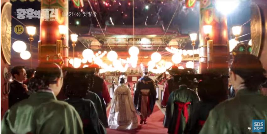 The Last Empress Kdrama trailer
