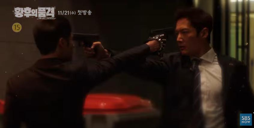 Choi Jin Hyuk in the Empress dignity