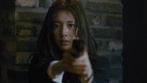 Bae Suzy in vagabond