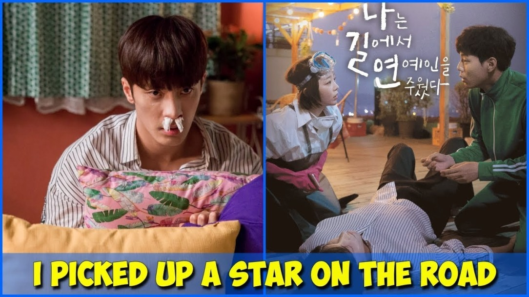 I picked up a star on the road korean drama