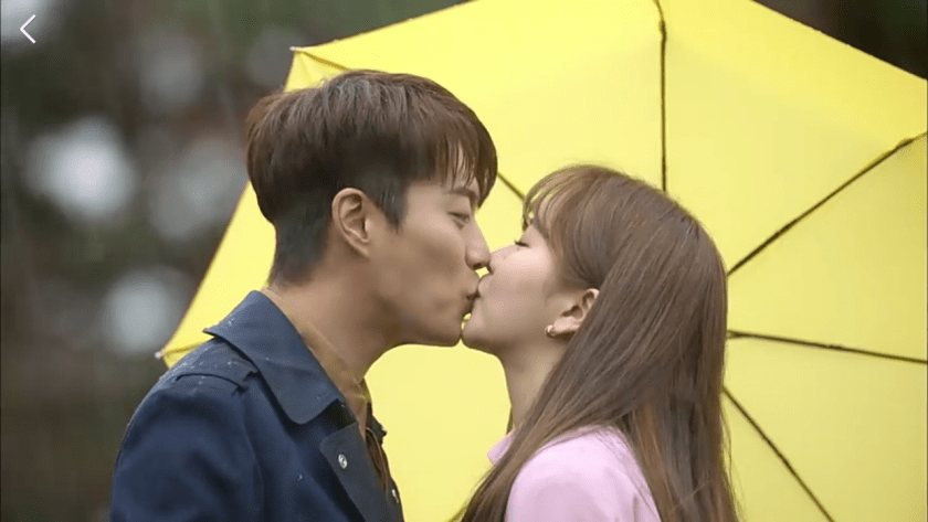 Kim-So-Hyun-Yoon-Doo-Joon-Asian-Kiss-Yellow-Umbrella-Radio-Romance