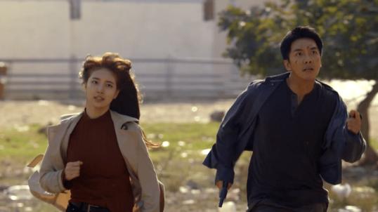 Korean Drama Vagabond