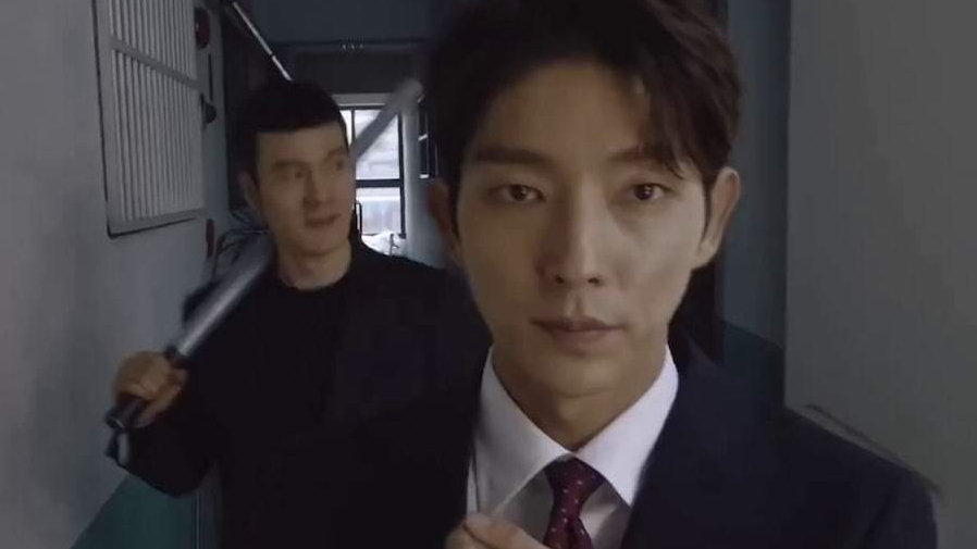 Lee-Joon-Gi1 in Lawless Lawyer