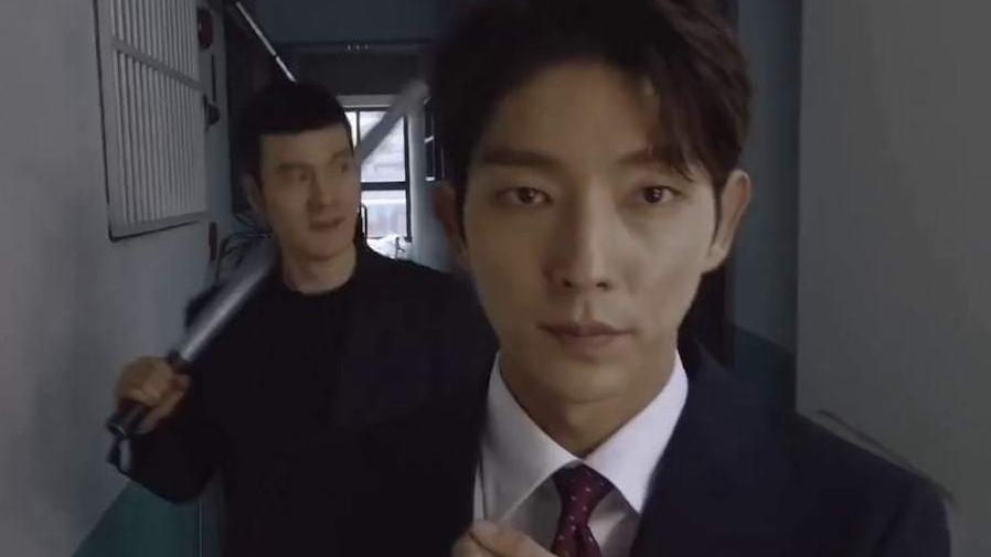Lee-Joon-Gi1 in Lawless Lawyer