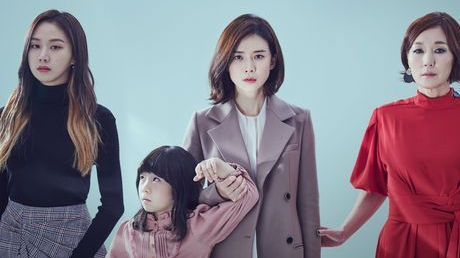 Mother korean drama
