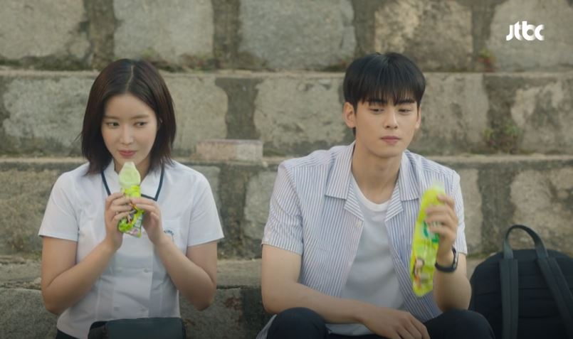 Korean Drama 'My ID Is Gangnam Beauty' Synopsis + Preview – Kdrama Crazy