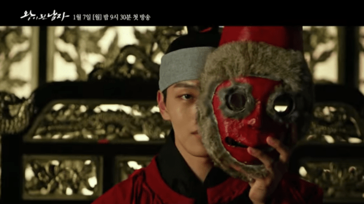 The Crowned clown kdrama teaser
