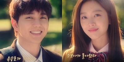 6 New Korean Dramas Coming December 2018 – Kdrama Crazy