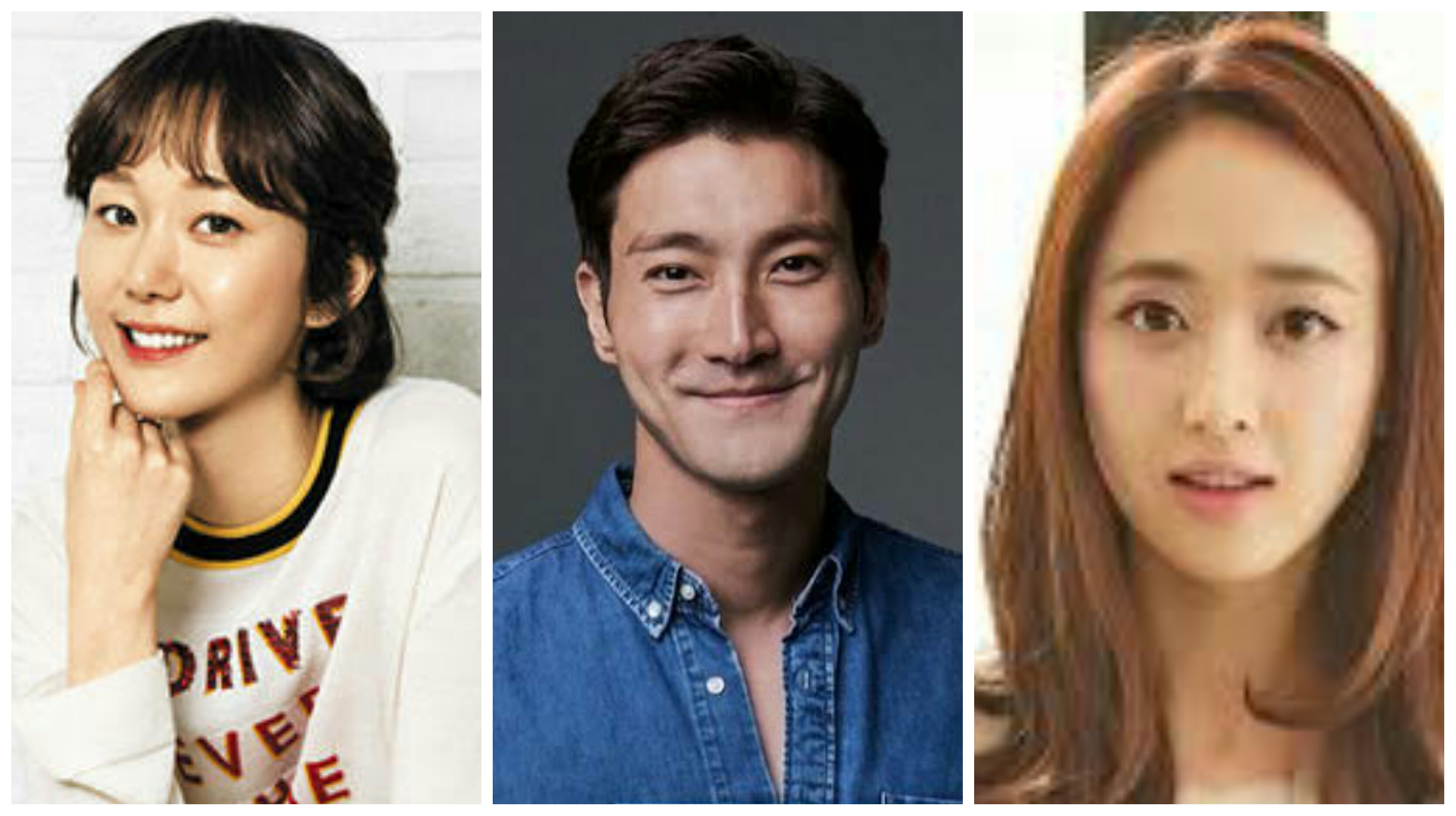 Lee Yoo Young, Choi Siwon and Kim Min Jung confirmed to star