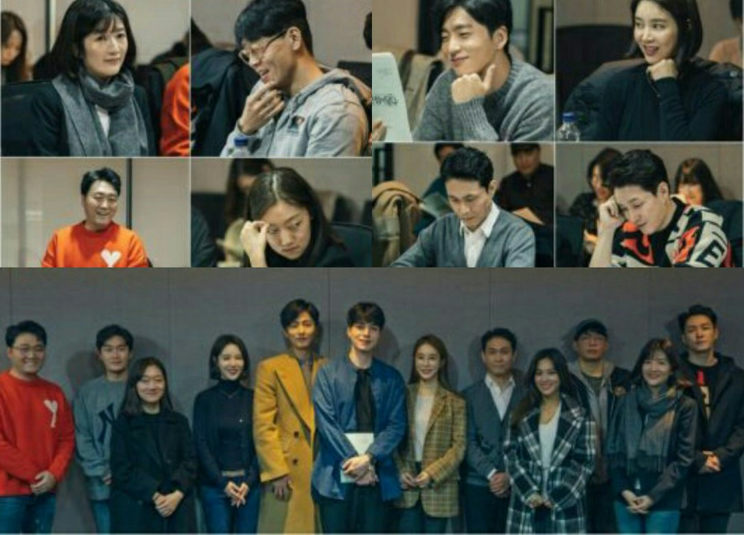 Script reading of Touch your heart kdrama
