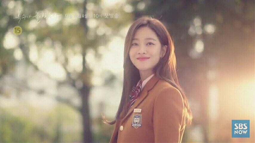 My Strange Hero Kdrama Jo Bo Ah