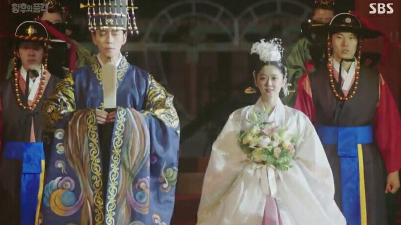 Korean drama The Last Empress