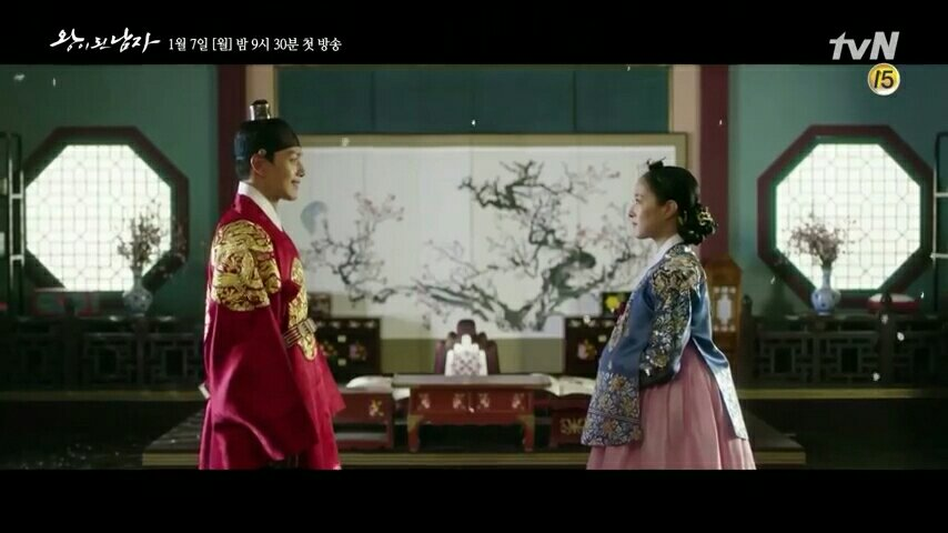 Kdrama 'The Crowned Clown'