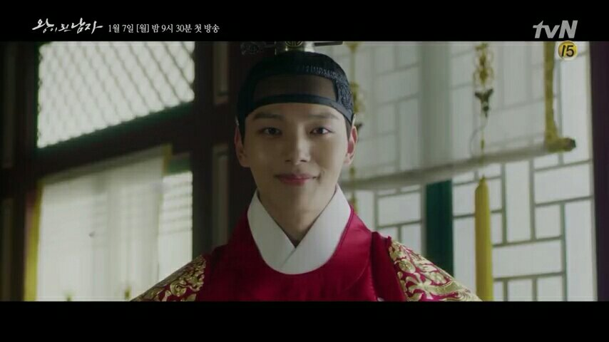 Yeo Jin Goo in The Crowned Clown