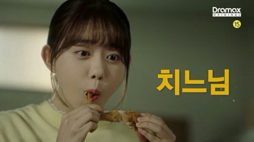 Korean drama Best Chicken