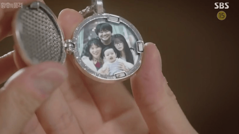 Na Wang Shik's locket