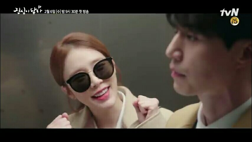 Yoo In Na fighting touch your heart