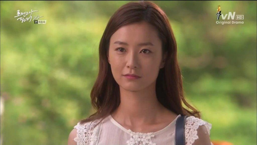 jung yoo mi netflix drama 2019
