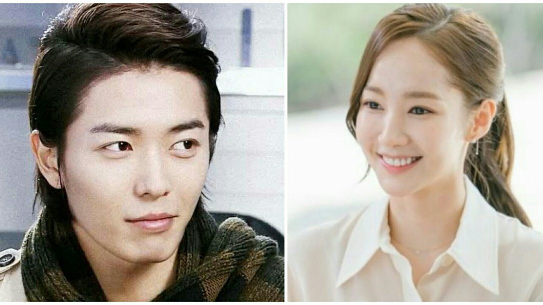 Park Min Young and Kim Jae Wook kdrama her private life 2019