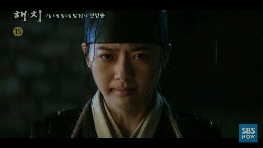 Korean drama Haechi