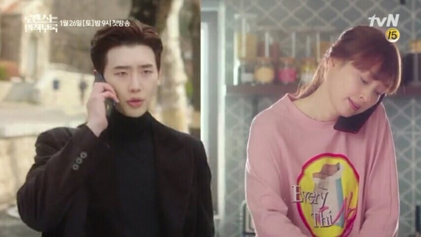 Lee Jong Suk and Lee Na young romance is a bonus book