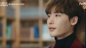 lee jong suk in romance is a bonus book