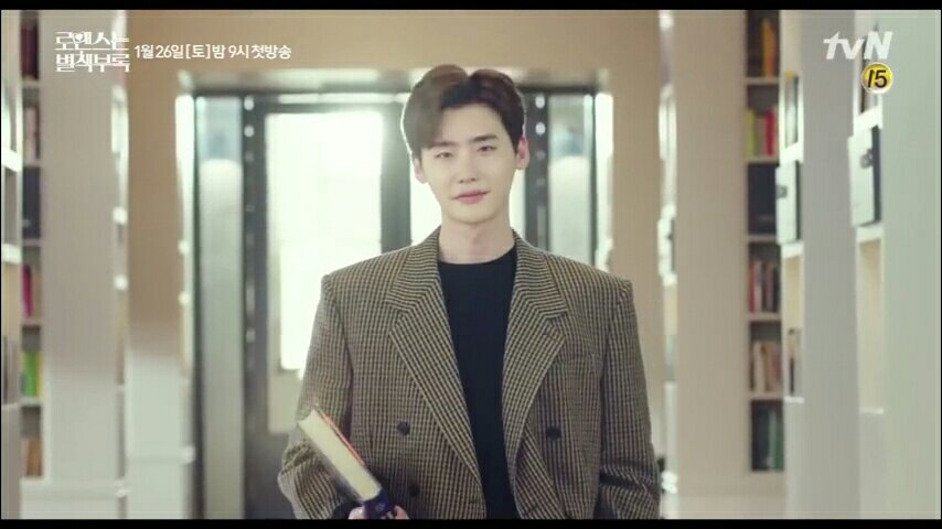 Lee Jong Suk romance is a bonus book