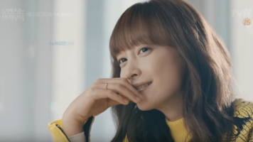 lee na young in romance is a bonus book