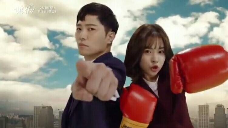 law crime mystery related korean dramas 2019