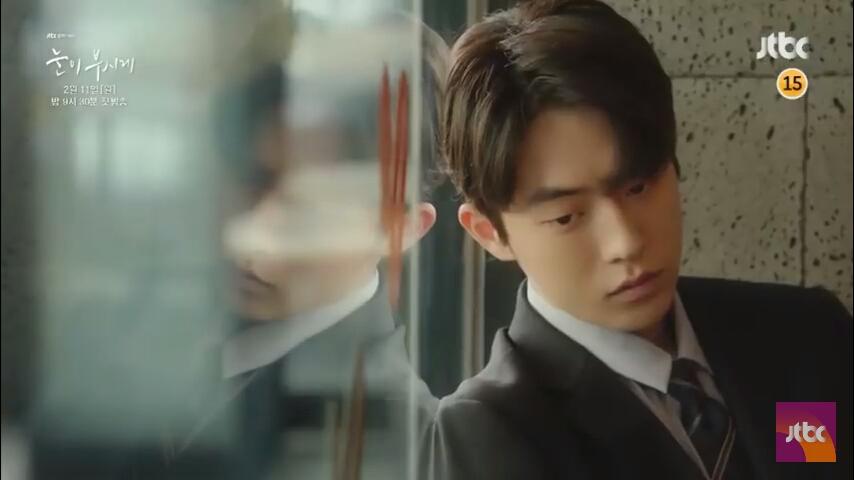 Nam Joo Hyuk Dazzling drama