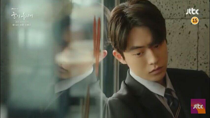 Nam Joo Hyuk Dazzling