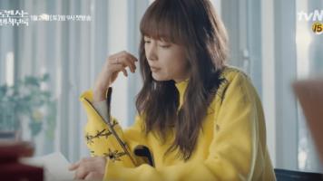 romance is bonus book korean drama
