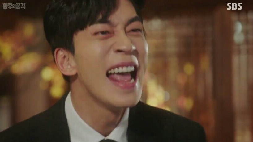 Emperor Lee Hyuk